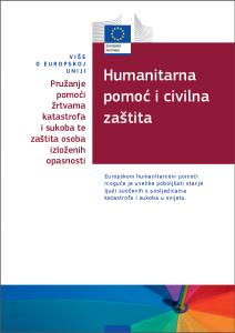 Humanitarna pomoć i civilna zaštita