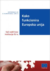 Kako funkcionira Europska unija