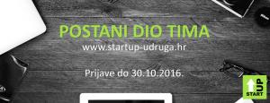 startup-udruga-2016