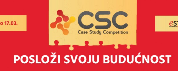 case-study-competition-2017