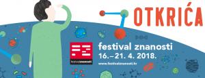 Festival znanosti 2018